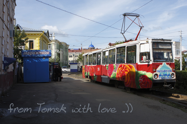 from_tomsk_with_love_by_dimaberkut.jpg
